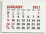 2011_calendar_medium